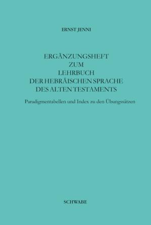 Ergänzungsheft zum Lehrbuch der Hebräischen Sprache